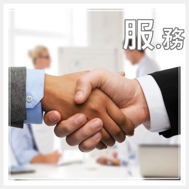 公司簡介-a3.jpg